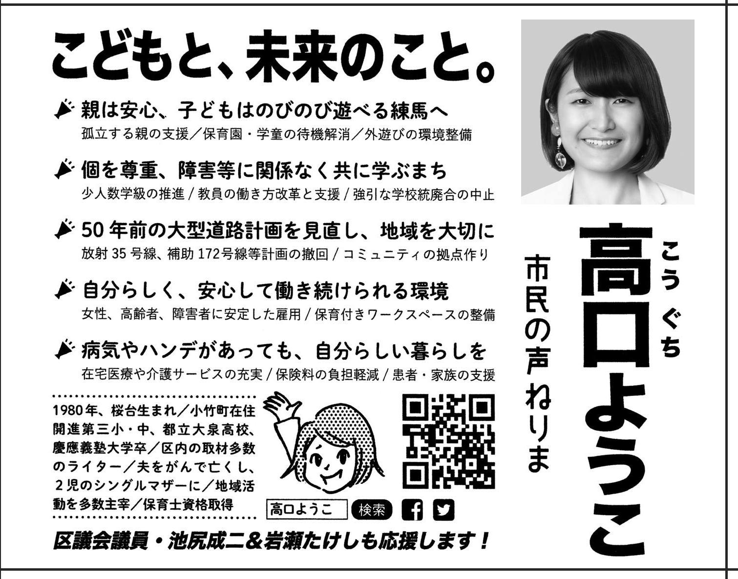 暁 〜小説投稿サイト〜: 【完結】剣製の ...